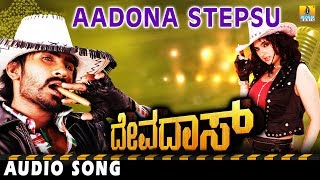 Ko Ko - Aadona Stepsu - Devadas - Kannada Movie