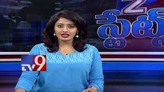 2 States Bulletin - Top News from Telugu States - 22-07-2018