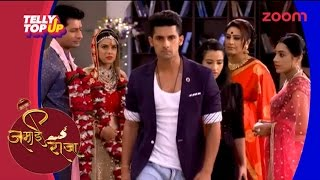 Is Aniya Pregnant With Sid's Child In 'Jamai Raja' ? |  #TellyTopUp