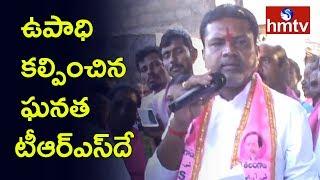 TRS Candidate Putta Madhu Election Campaign in Kataram   Jayashankar Bhupalpally   hmtv
