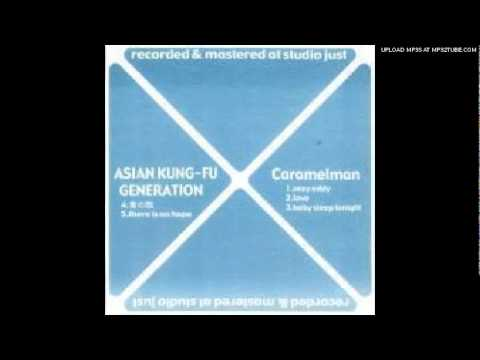 Asian Kung-fu Generation - Ao No Uta