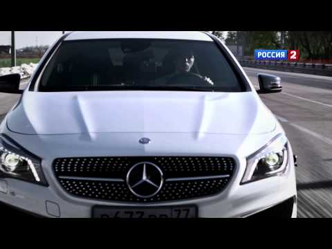Тест-драйв Mercedes-Benz CLA 2013