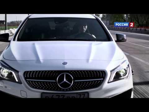 Тест-драйв Mercedes-Benz CLA 2013