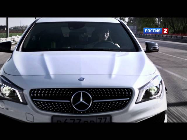 Тест-драйв Mercedes-Benz CLA 2013 // АвтоВести 102