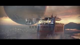 Destiny Anime [Opening]