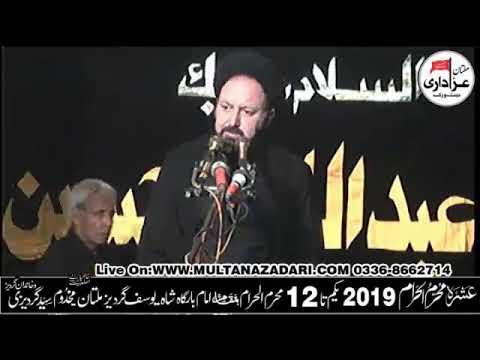 5th Muharram 2019   Maulana Ali Hussain Madni   Imambargah Shahgardaiz Multan
