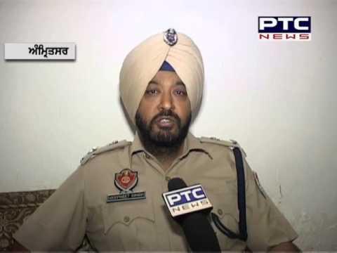 Punjab Police on fake news & social media