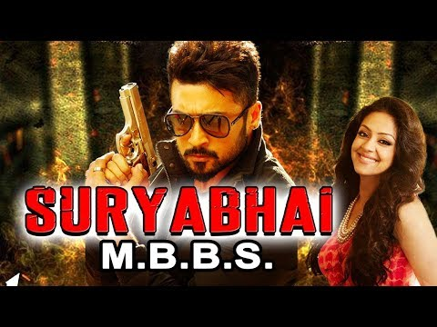 Suryabhai MBBS l Full movie Hindi Dubbed l Jyothika, Suriya l South Indian New Movie