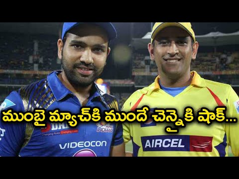 IPL 2018 Opening Ceremony,Celebs Set Ready To Entertain | Oneindia Telugu
