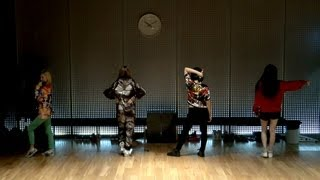 Video clip 2NE1 - &#39DO YOU LOVE ME&#39 Dance Practice (안무연습)