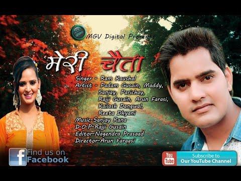 Ram Kaushal  Latest Garhwali Video   रांसू लगै मेरी चैता   Ransu Lage Meri Chaita