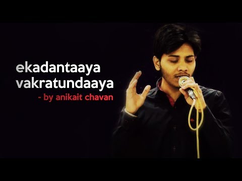 Ekadantaya Vakratundaya Live Performance at Khadakwasla