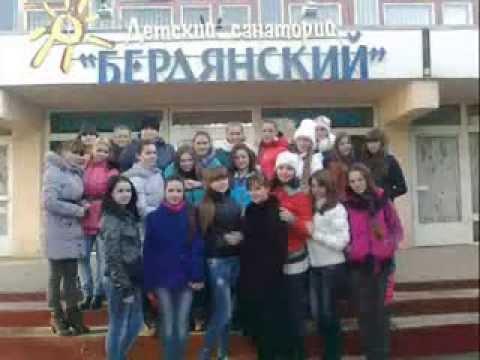 Детский санаторий Городец - Детские лагеря