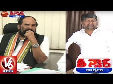 Congress, TDP And Left Parties Set For Poll Alliance In Telangana | Teenmaar News | V6 News
