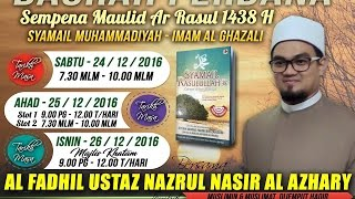 Daurah Perdana Pengajian Kitab Syama'il Muhammadiyah - bersama Ustaz Nazrul Nasir - (Siri 5)