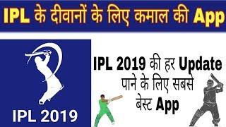 ipl match 2019 live