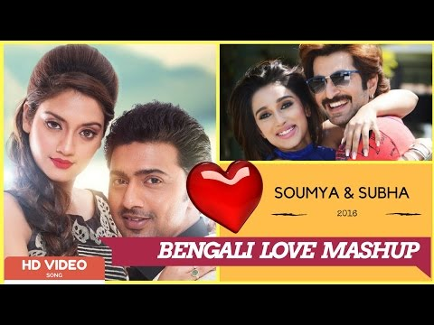 Bengali Love Mashup 2016 | Soumya - Subha | Full Video Song