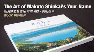 The Art of Makoto Shinkai's Your Name (book review)