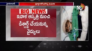 Inter Girl Madhulika Completely Recovered And Ready For Discharge  News