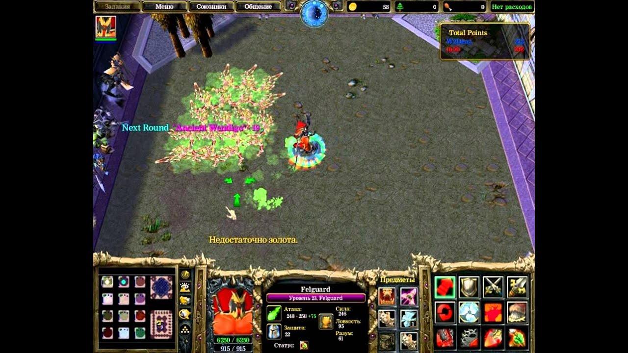 Warcraft 3 Custom Maps Frozen Throne