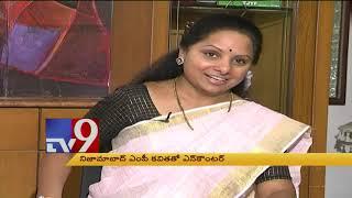 24 గంటలు కరెంట్ ...ఆ ఒక్కటి చాలు టీఆర్ఎస్ గెలవడానికి : MP Kavitha