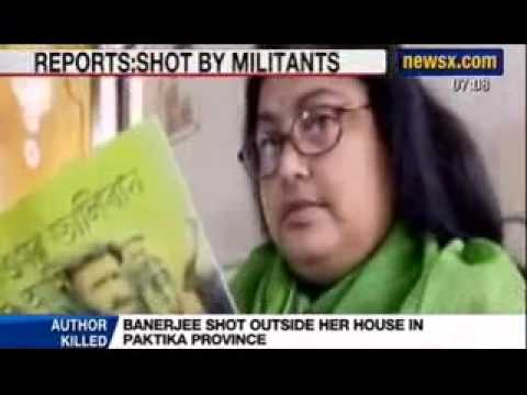 NewsX : Indian author, Sushmita Banerjee executed by Taliban in Afghanistan