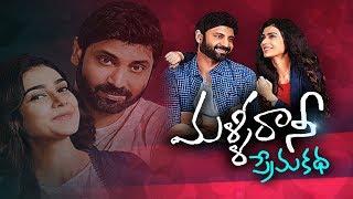 Malli Rani Prema Katha Movie Team Special Chit Chat -- Sakshi TV - netivaarthalu.com