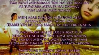 download lagu Main Agar Kahoon Instrumental gratis