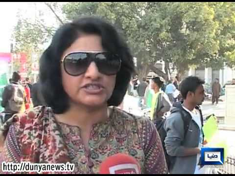 Dunya News-Women in Pakistani Politics