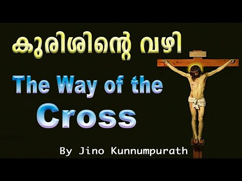 Super Hit Malayalam Christian Devotional Songs Non Stop | Way Of The Cross Album Full Songs video