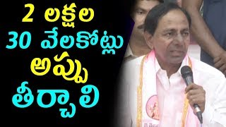 CM KCR Mind Blowing Answers To Media Questions At TRS Bhavan | TRS Manifesto | Top Telugu Media