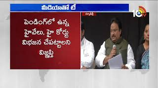TRS MPs Press Meet in Delhi After Meeting with Central Ministers | Delhi