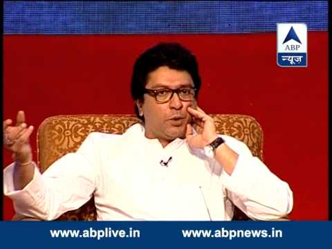 Watch GhoshanaPatra with MNS chief Raj Thackeray