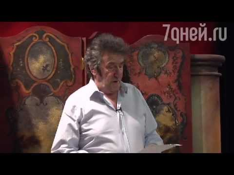 Игорь Губерман заставил звезд смеяться до слез