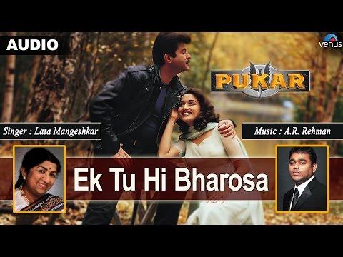 Pukar : Ek Tu Hi Bharosa Full Audio Song With Lyrics | Anil Kapoor, Madhuri Dixit, Namrata Shirodkar