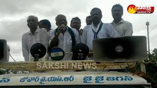 YV Subba Reddy Padayatra For Veligonda project | అధికారంలోకి రాగానే పూర్తిస్థాయి వైద్యం..