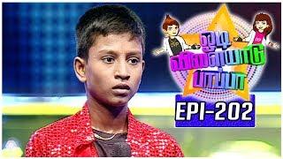 Odi Vilayadu Pappa - 5   Epi 202    Ishak- Dance Show    07/07/2017   Kalaignar TV
