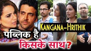 download lagu Kangana Ranaut Has Been Boycotted From Bollywood ? gratis
