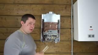 ВПГ Ладогаз 10E с электронным розжигом