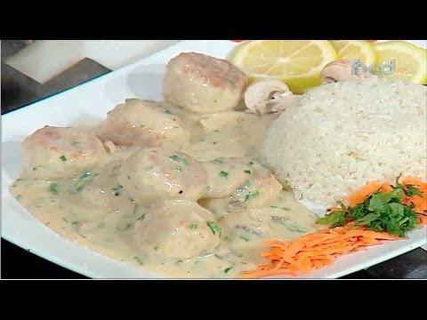 كفته الدجاج بالارز مع الصوص |  الشيف #غفران_كيالي من برنامج #هيك_نطبخ #فوود