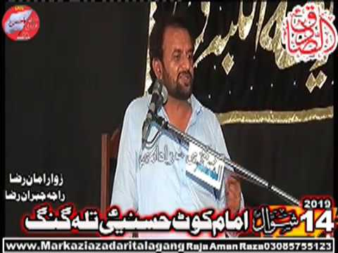 Zakir Ali raza khokhar 14 Shawal  18 June 2019........Talagang