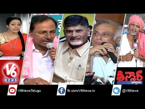 TRS will Not Merge - TDP Leaders Award Winning Performance -...