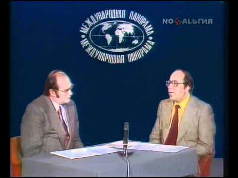 Международная панорама. 1982 - 12.