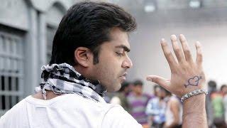Vaalu - Vaalu - Tamil Movie First Look - Simbu , Hansika (HD)