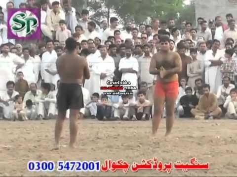 Kabbadi Mohra Alho 2012 Part 2