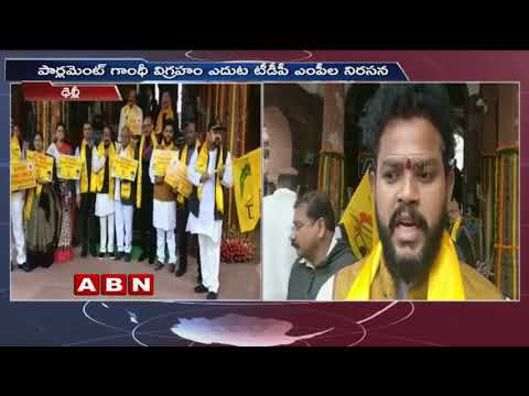 TDP MPs Protest inside Parliament Premises for AP Special Status | ABN Telugu