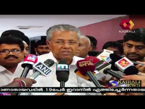 Arabian News @ 12 AM: Non-residents' Can Submit Insurance Card In Hospitals | 18th July 2016