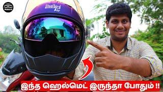 SteelBird Sba 2 Double Visor Helmet | Tamil Today Motors