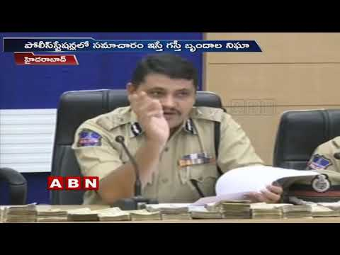 Hyderabad Police Alert Public from Robber Gangs Over Dussehra Festival | ABN Telugu