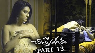 Anjali Chitrangada Full Movie Part 13  2018 Telugu